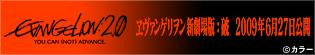 eva-banner2