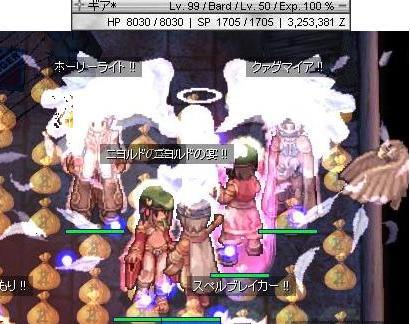 screenbaldur0811.jpg