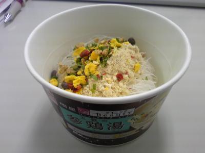 参鶏湯 (2)