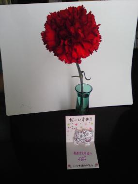 母の日のプレゼント (2)