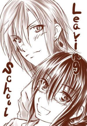 石田&岡本