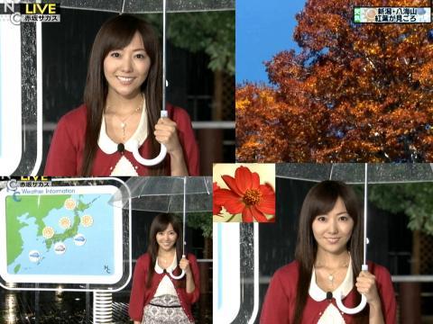 松本あゆ美 紅葉が見ごろ