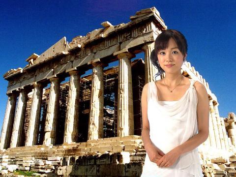 ホントモ IN ギリシャ