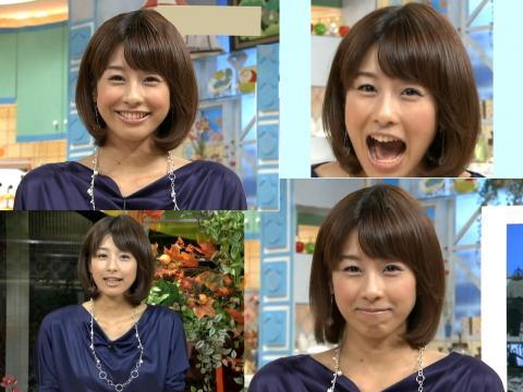 加藤綾子の色気