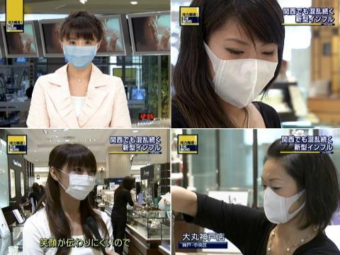 総力報道! The Mask