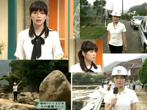 美奈子の災害報道