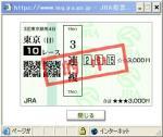 20060528200735.jpg