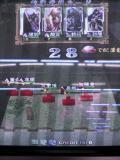 0219-5