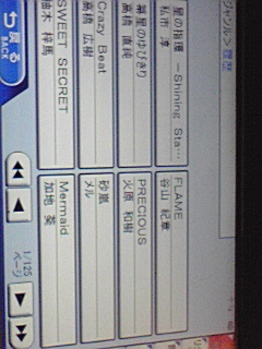 20071218124835