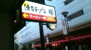 20090706190639