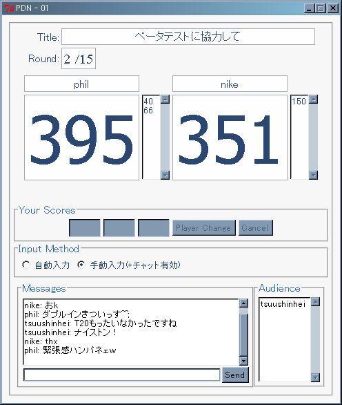PConlin.jpg