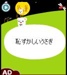 capri☆9