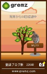 グリムス64うさぎ4