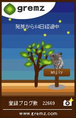 グリムス64うさぎ6