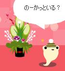 kouー☆3おしゃべり