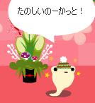 kouー☆5おしゃべり