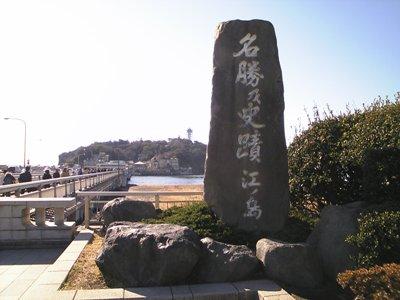008-1江ノ島