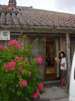 沖縄2009 185-1-1