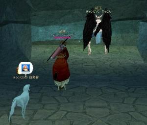 mabinogi_2008_01_16_001.jpg