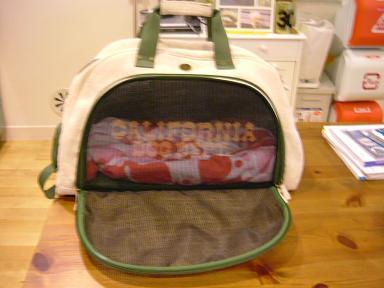 DSCF1587-bag2.jpg