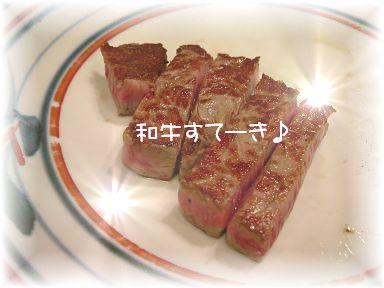 DSCF6595-niku.jpg