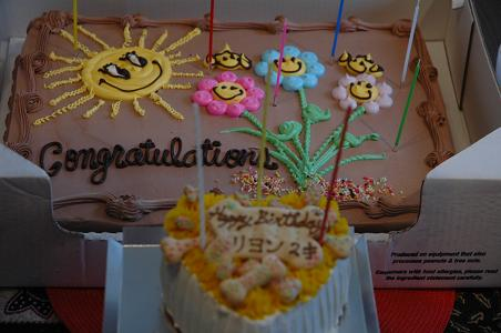 DSC_5708-cake.jpg