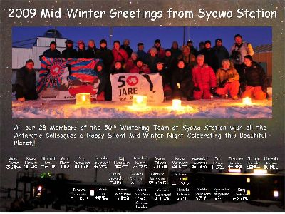 Syowa_Station_Midwinter_2009.jpg