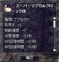 20061124215008.jpg