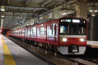 train20090608 001