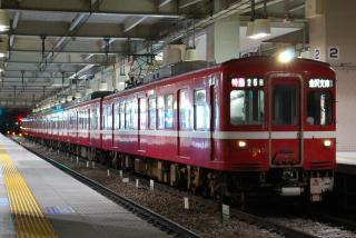 train20090608 003