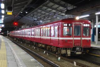 train20090608 007