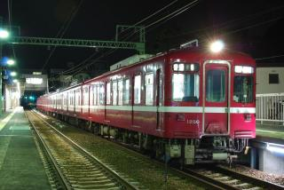 train20090608 009