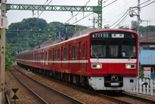 train20090608 011