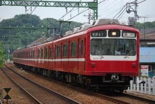 train20090608 012