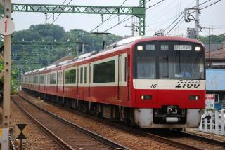train20090608 013