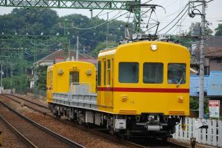 train20090608 010
