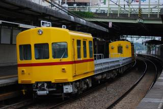 train20090608 020