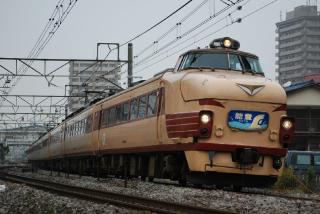 train20090610 020