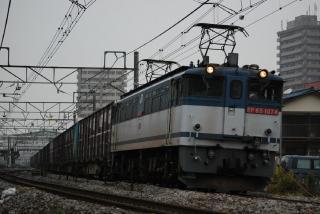 train20090610 019