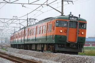 train20090610 023