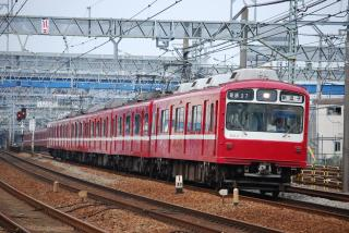 train20090610 032