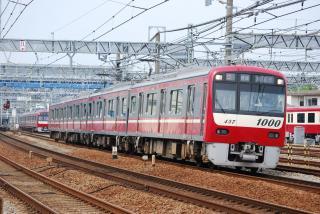 train20090610 033