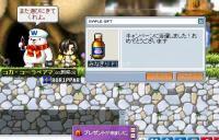 0220ザンネン賞