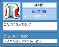 0221布団