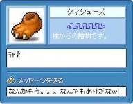 0222熊足