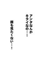 YADAYO4.jpg