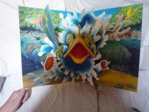 ガマ王子の絵本2