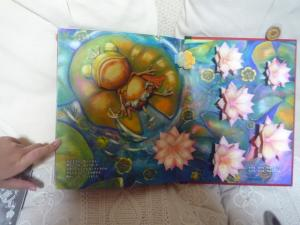ガマ王子の絵本5