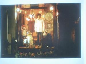 アルバム付属の写真集