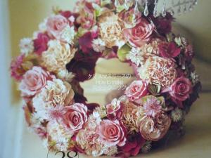 お花のリース1